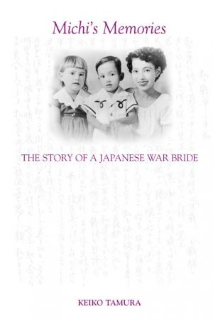 The Story of a Japanese War Bride - Keiko Tamura - Living History