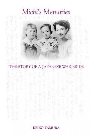 The Story of a Japanese War Bride - Keiko Tamura - Living History